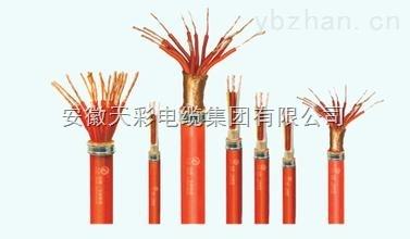 硅橡胶控制软电缆KGGR