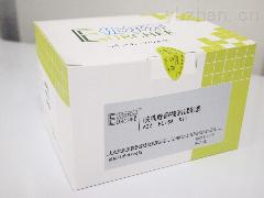 呋喃磋酮检测试剂盒