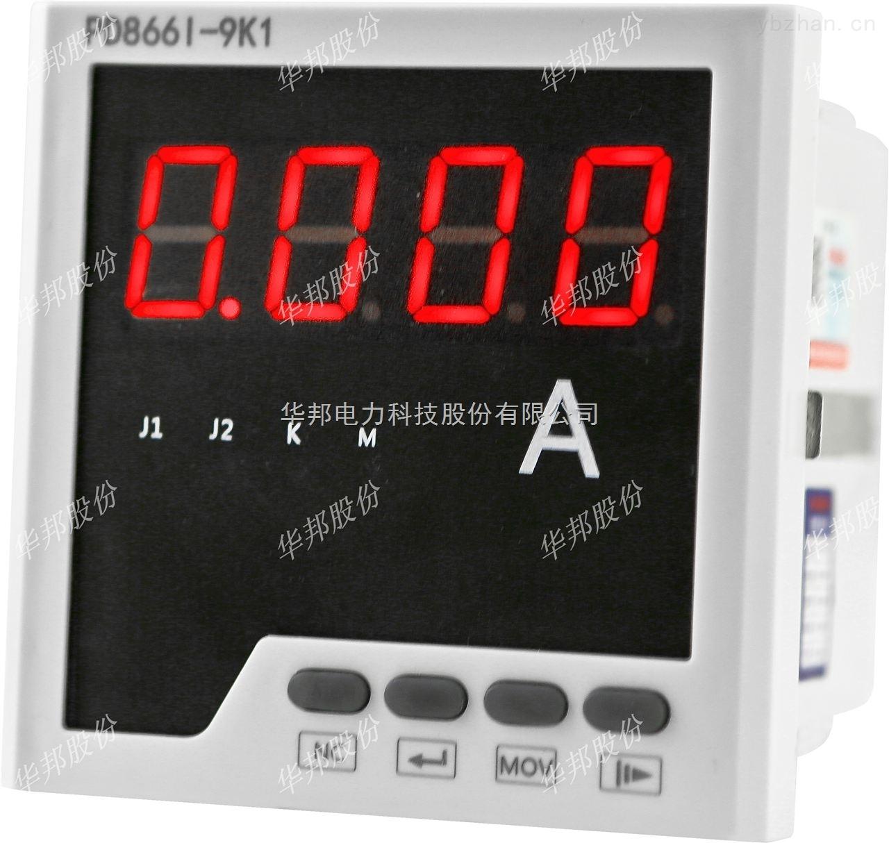 PD668I-输入直流工作电源的三相电流表厂家直销