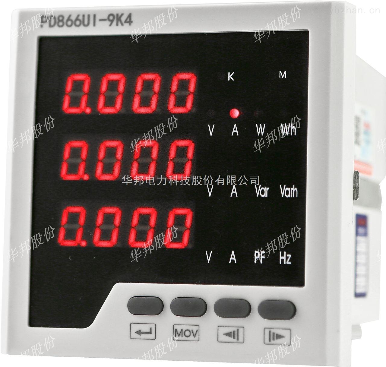 PD668U-天津港三相電力電壓表廠家直銷