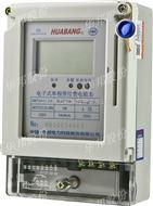 单相电子式预付费插卡式电度表价格