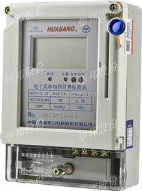 先购电后用电IC卡付费单相电度表供应商