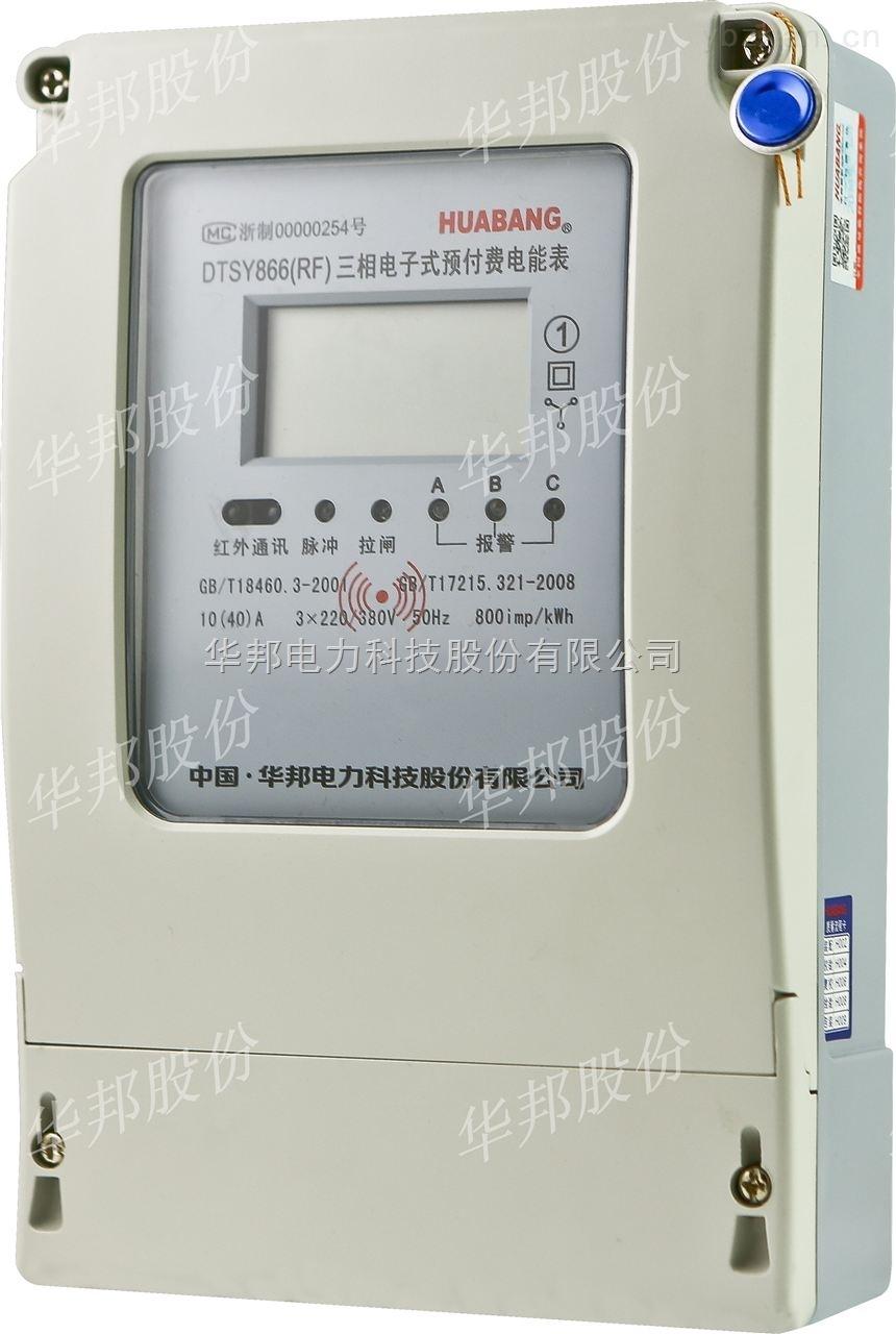 DTSY866-100A大电流一表多卡表