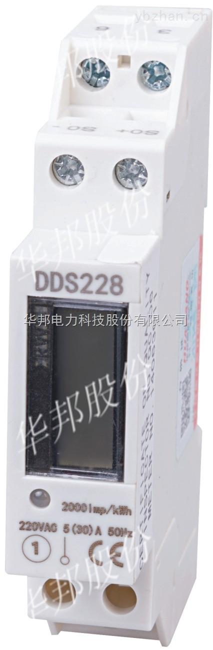 DDS228(1P)-上海導軌式智能電表