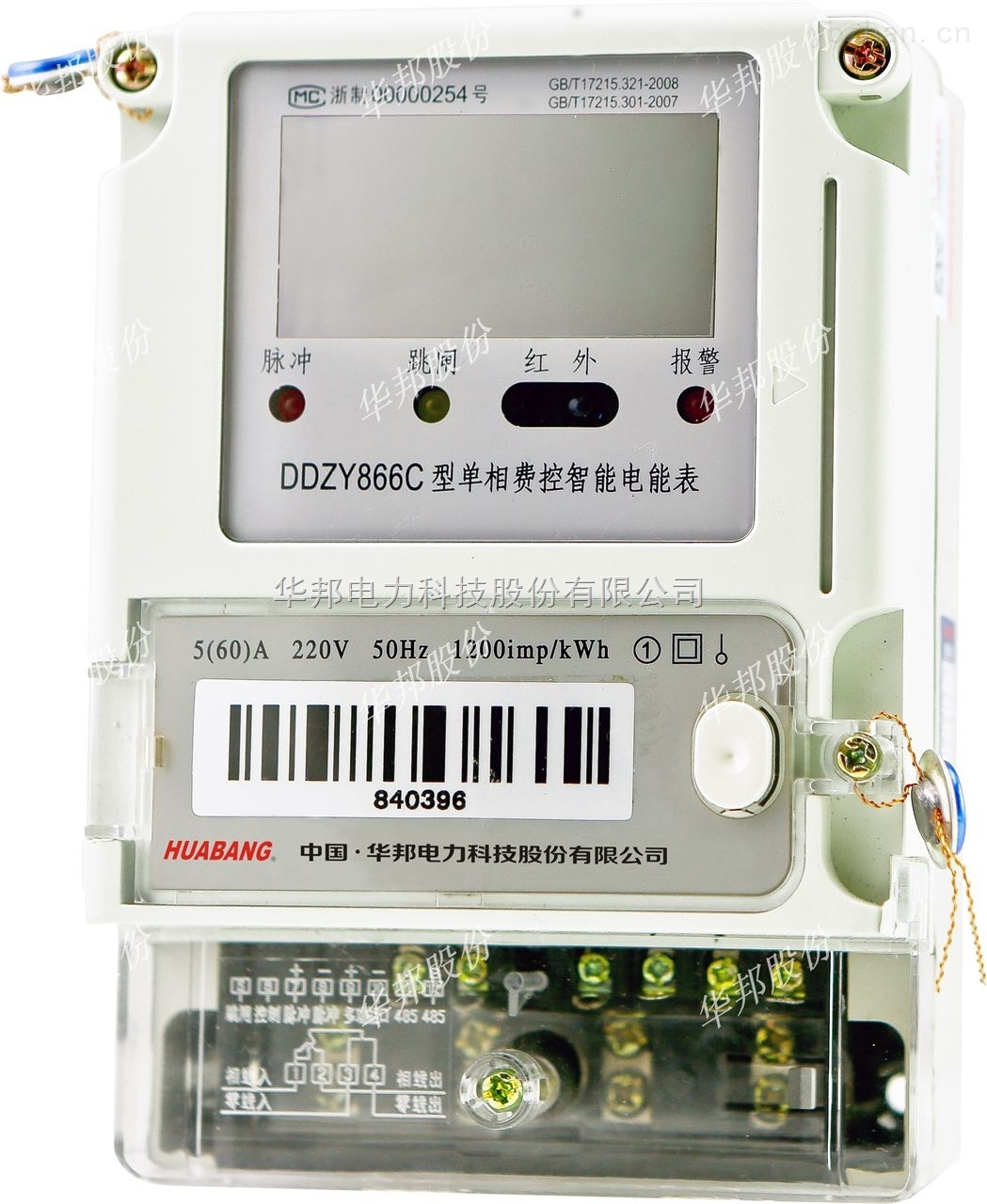 DDZY866C-Z-智能電表遠程抄表