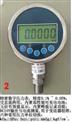 不锈钢精密数字压力表5位数字显示