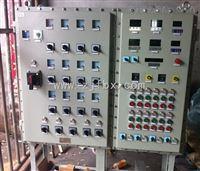 反应釜配套专用控制防爆箱