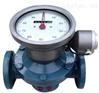 山西太原導熱油流量計 橢圓齒輪流量表