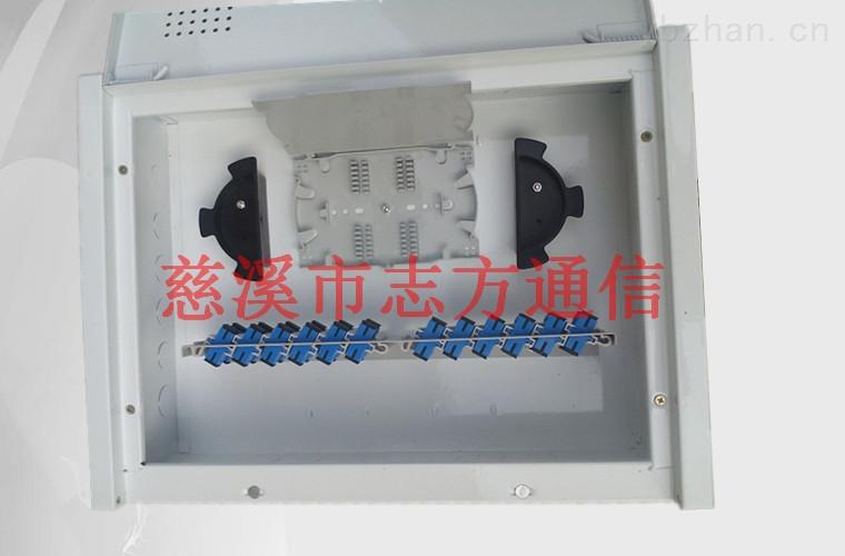 108芯嵌入式光纤分纤箱
