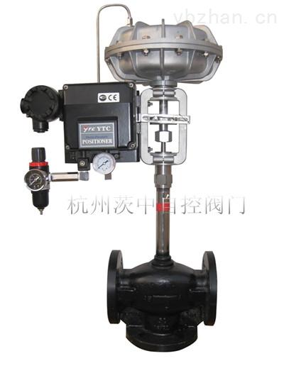 (厂家直销)供应气动三通调节阀/气动单座调节阀 双座调节阀