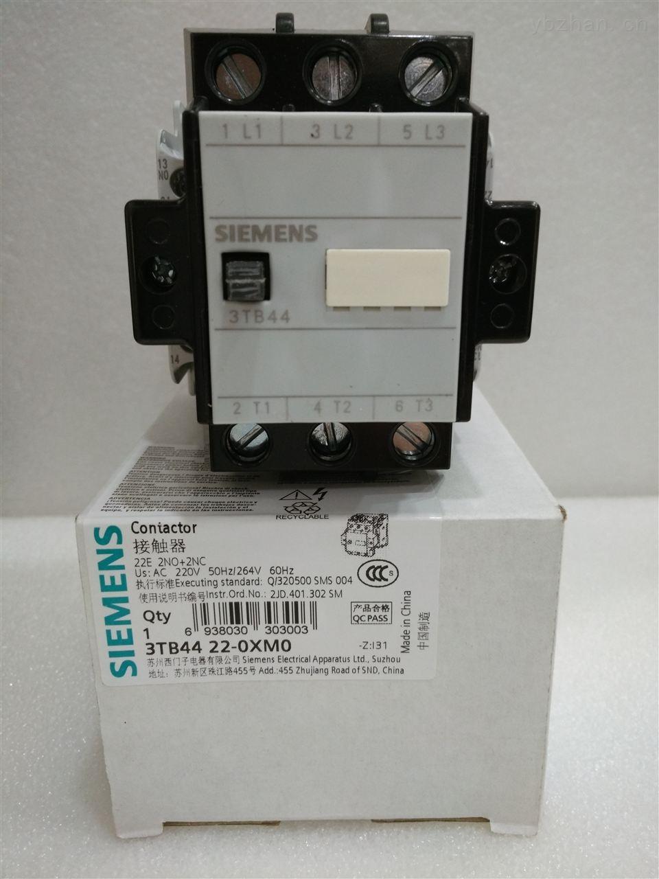 西门子交流接触器3TB4422-0XM0 3TB4422-0XQ0