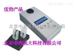 CDRC-CL-1B-便攜式余氯檢測儀 型號:CDRC-CL-1B