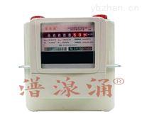 IC卡燃氣表、廠家提供產品貼牌代加工服務