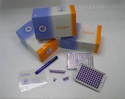 慢速牛奶抗生素检测试剂盒