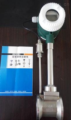 测量蒸汽用什么仪表