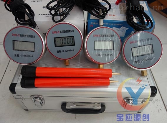可以同时测试接线盒的压降,漏电流,以及导通直流电阻等参数,能满足20