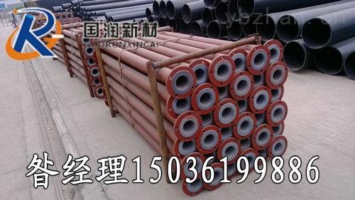 江西DN300电厂衬塑管道