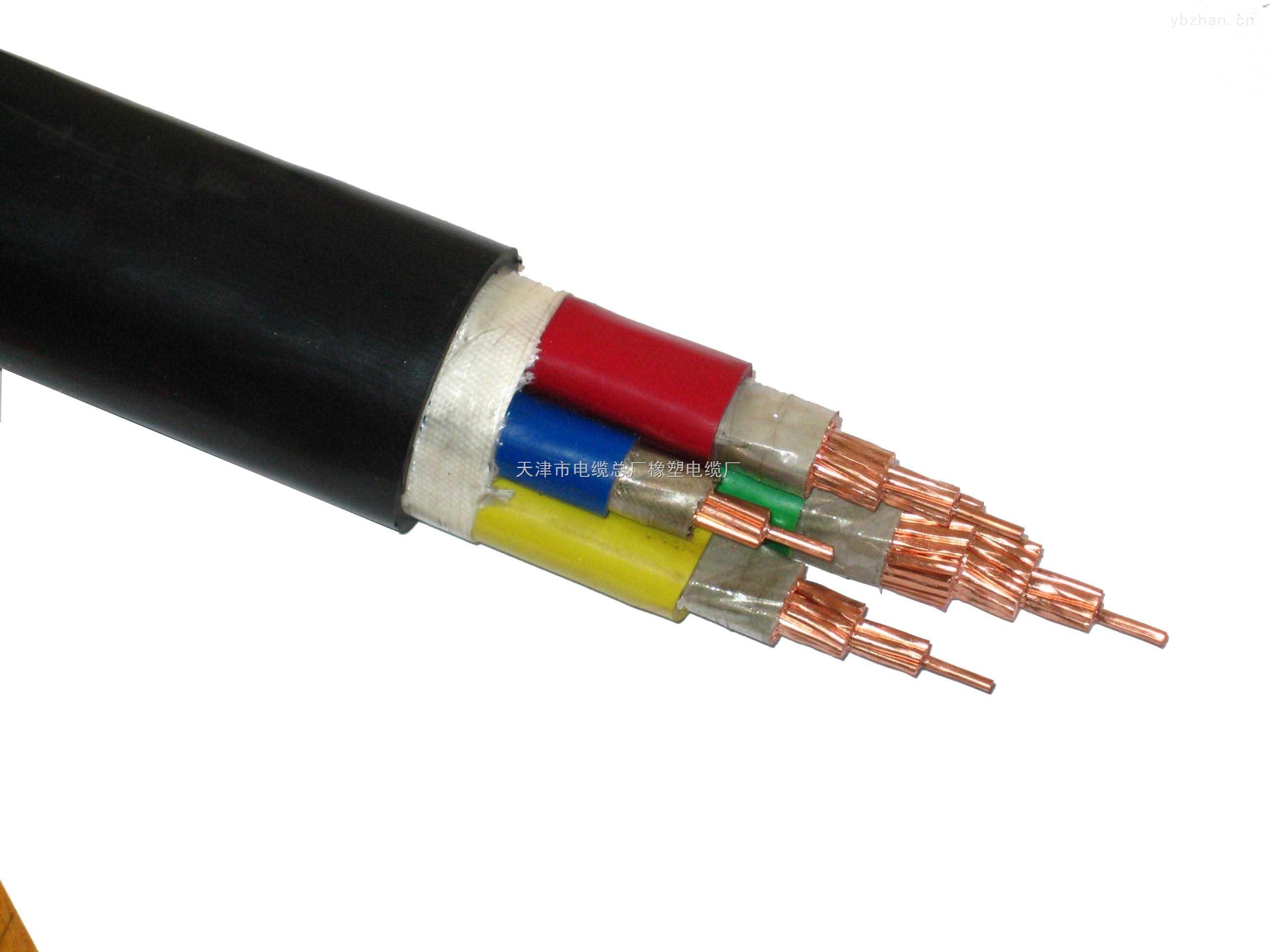 動力電纜VV-3*10