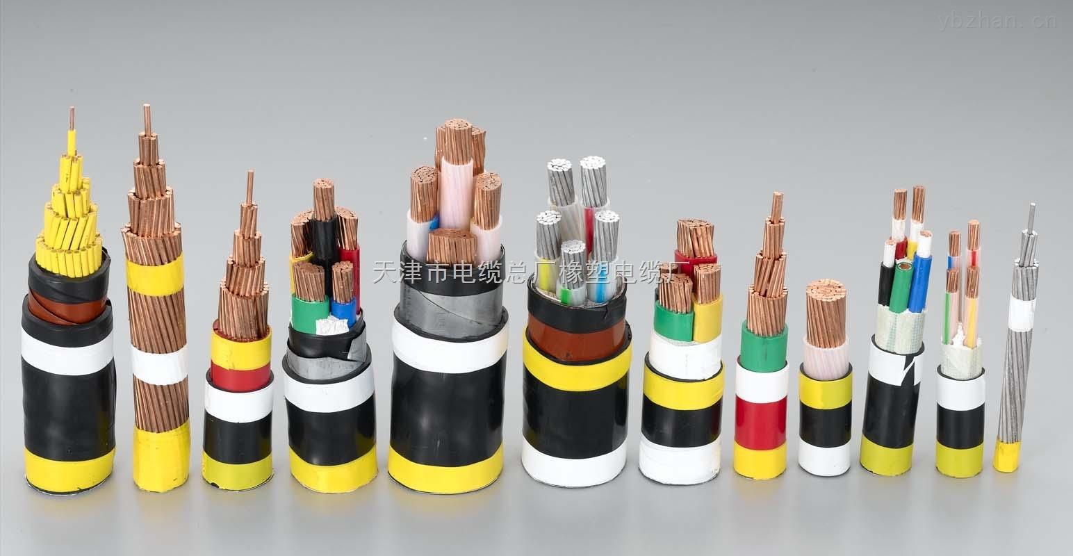 動力電纜YJV