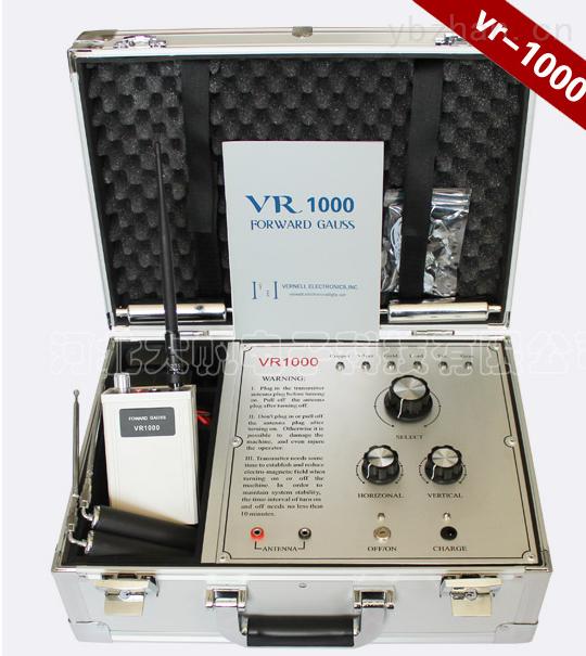 VR1000地下金属探测器