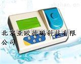 DP-7923多参数水质分析仪(35种参数)/水质分析仪
