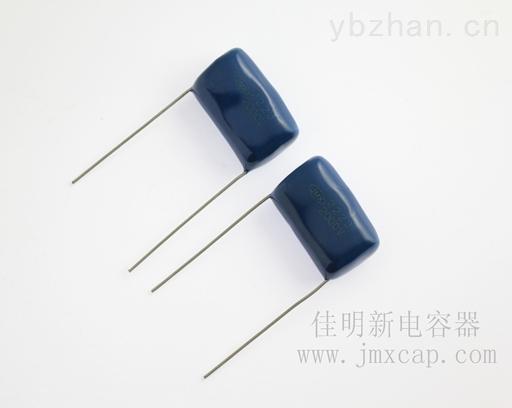 金属膜电容|CBB81高压电容器|金属化聚丙电容