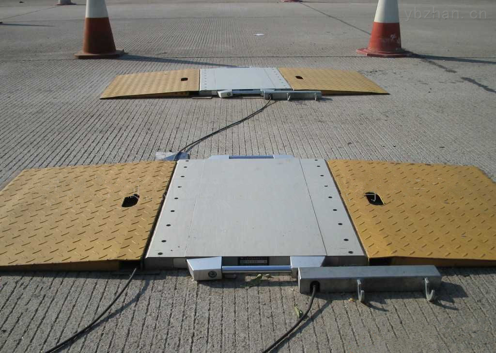 高速公路专用手提式汽车过磅秤