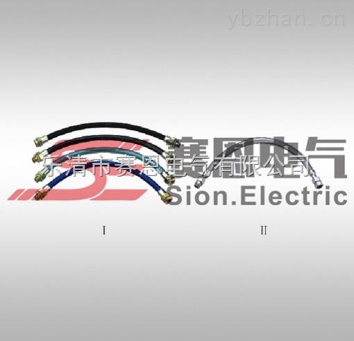 重庆BNG-700*G1防爆挠性橡胶连接管哪里有卖