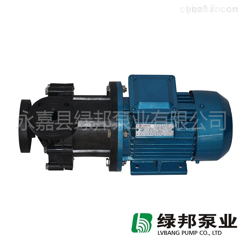 绿邦供应CQF型工程塑料磁力泵