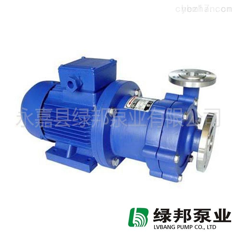 绿邦供应CQ型不锈钢磁力泵