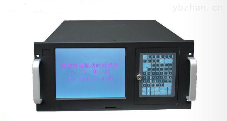 频谱振动时效设备