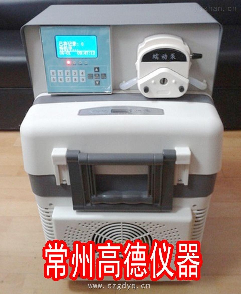 GD8000D-自动等比例水质采样器