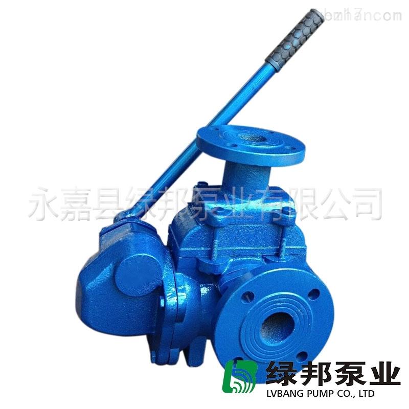 GS型固定式手摇油泵