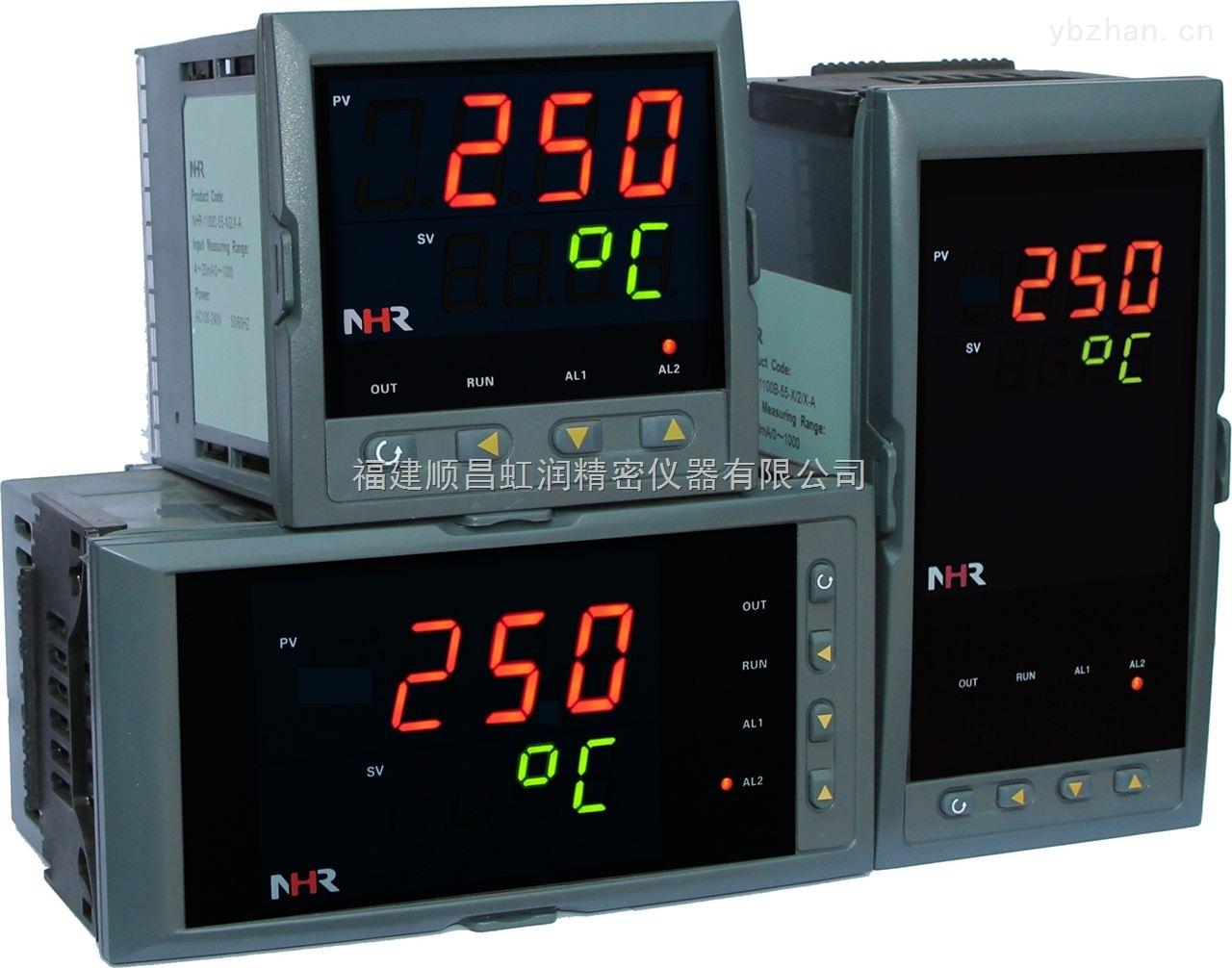 虹润推出经济型三位单回路数字显示控制仪