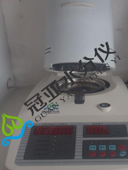 SFY-30肉类水分快速测定仪