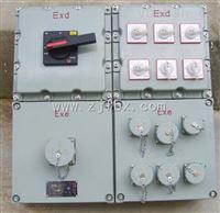 BXSBXS防爆检修电源插座箱