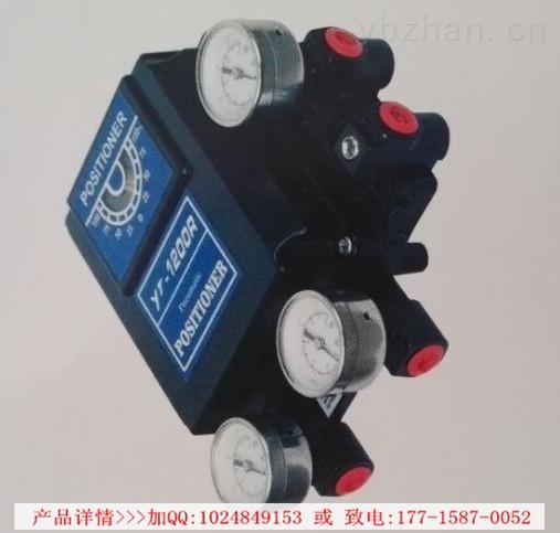 YT-1200气动阀门定位器