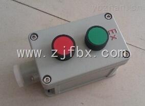 LA53-LA53防爆控制按鈕IIB