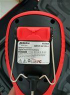 BENDER剩余电流监视器RCMA470LY-21优势供应
