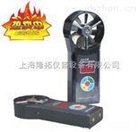 CFJD25电子风速表(中高速)/价格