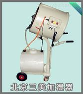 移动式离心加湿器,印刷车间常用的加湿器