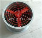CBF防爆轴流风机适用环境