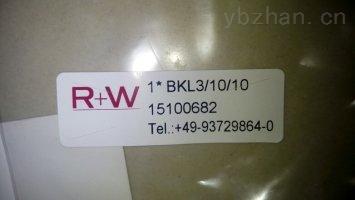 含17点增值税R+W机床联轴器系列BK5BK6BKH