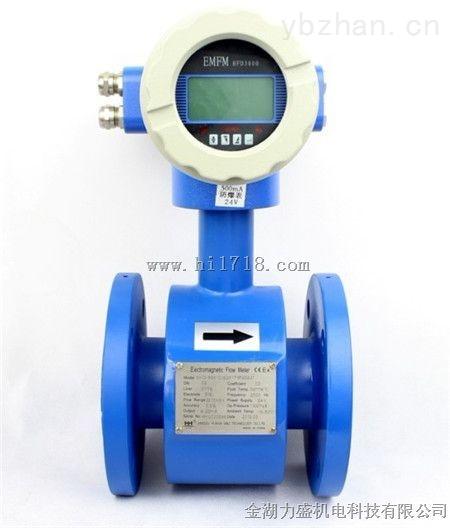 LS-LDE-污水流量計廠家,污水流量計價格