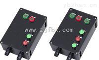BQC8050防爆防腐磁力启动器