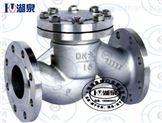 H44H-10C電動鑄鋼材質旋啟式止回閥