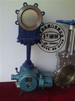 上海湖泉电动刀闸阀系列产品介绍