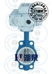 D971F电动软密封开关蝶阀性能可靠