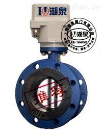 D943X調節型電動蝶閥專業定制