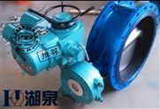 上海湖泉電動通風蝶閥專業定制